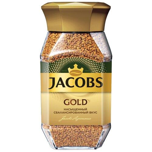 Кофе растворимый Jacobs Gold, стеклянная банка, 95 г кофе растворимый черная карта gold стеклянная банка 95 г