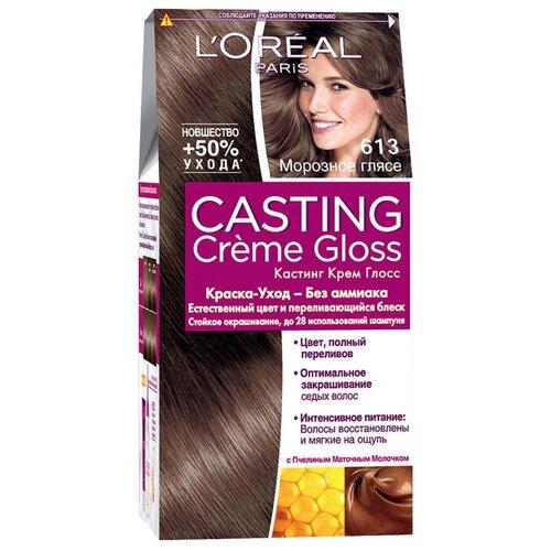 Купить L'Oreal Paris Casting Creme Gloss стойкая краска-уход для волос, 613, Морозное глясе