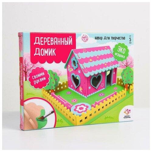 Купить ШКОЛА ТАЛАНТОВ Набор для творчества Деревянный домик своими руками 5178698, Школа талантов, Изготовление кукол и игрушек