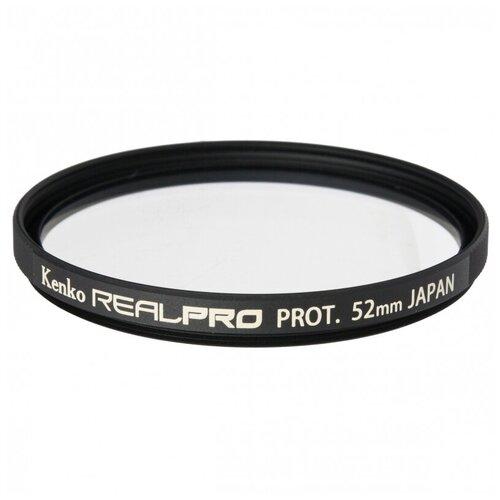 Фото - Фильтр защитный KENKO 52S REALPRO PROTECTOR защитный фильтр kenko 55s mc protector slim 55mm