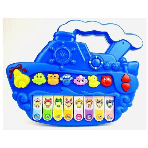 Развивающая интерактивная детская игрушка