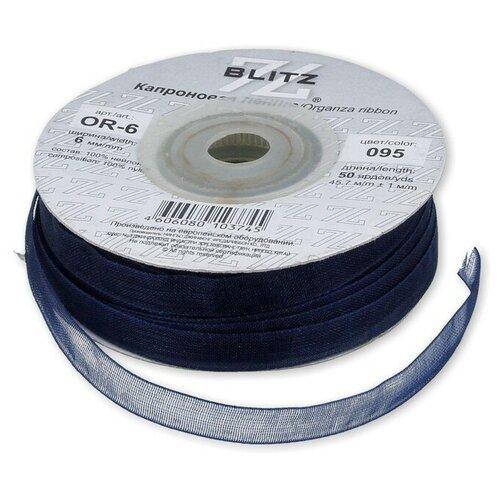 Фото - Лента капроновая BLITZ 6 мм, 45,7+-0,5 м, №095, чернильная (OR-6) ленты blitz or 25 blitz лента капроновая 25 мм 089 голубой
