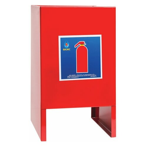 Подставка под огнетушители диаметром до 150 мм, до 8 кг, ОУ-2,-3, ОП-4,-5, сварная, ярпож, П-15, УТ-00000764, 1 шт.