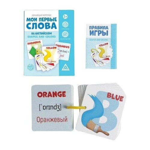 Обучающие карточки Мои первые слова на английском. Shapes and colors 5479165
