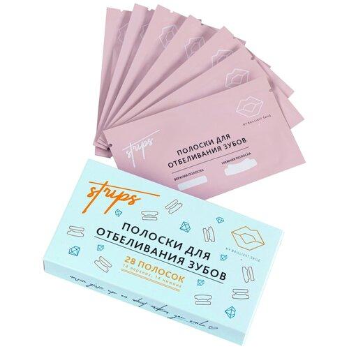 Купить Отбеливающие полоски для зубов My Brilliant Smile / отбеливание до 12 тонов за 14 дней / не содержит перекись водорода / набор для отбеливания зубов: 28шт