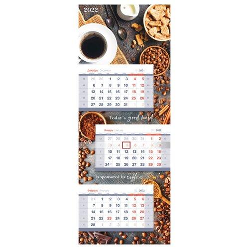 Купить Календарь квартальный настенный 2022 год Coffe , OfficeSpace, Календари