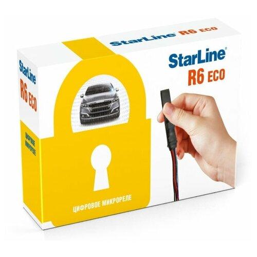 Цифровое реле блокировки StarLine R6 ECO