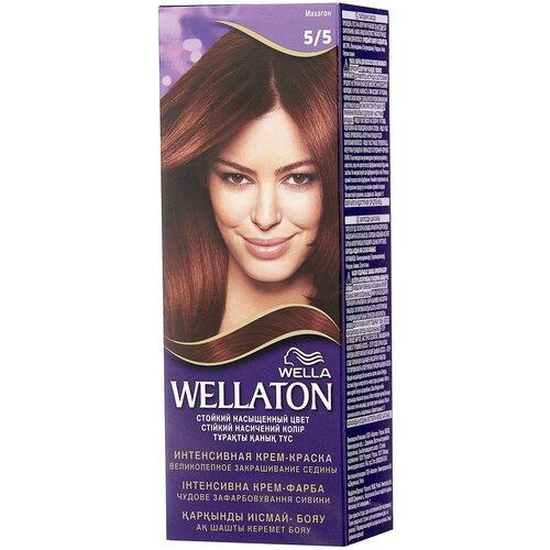 Wellaton стойкая крем-краска для волос, 5/5 махагон wellaton стойкая крем краска для волос 12 0 светлый натуральный блондин