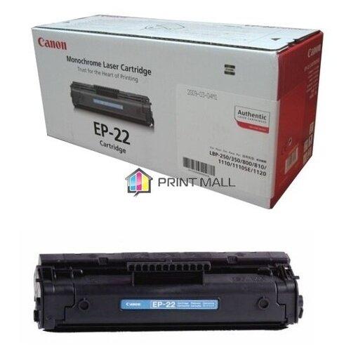 Фото - Картридж Canon EP-22 LBP800, 810, 1120, НР LaserJet 1100 (C4092A) (2500 стр.) Black ep 30 black