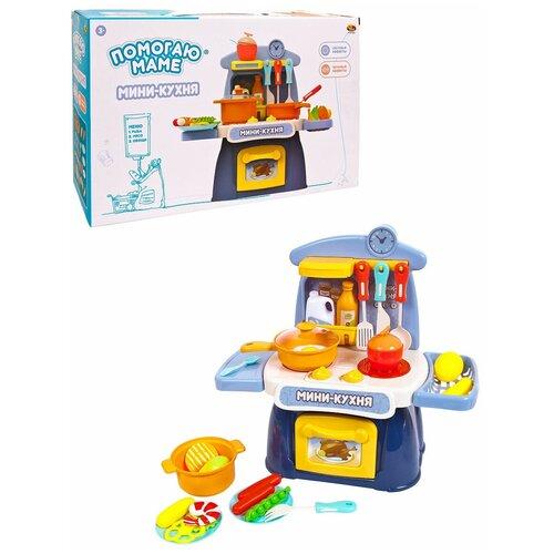 Фото - Кухня-мини ABtoys Помогаю маме, со светом и звуком (PT-01263) кухня мини abtoys помогаю маме в чемоданчике с аксессуарами pt 01360