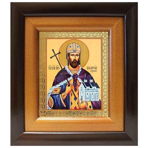 Благоверный князь Владислав Сербский, широкий киот 16,5*18,5 см