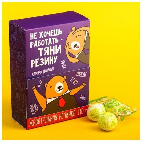 Жевательная резинка «Не хочешь работать - тяни резину»: со вкусом яблока, 110 г.