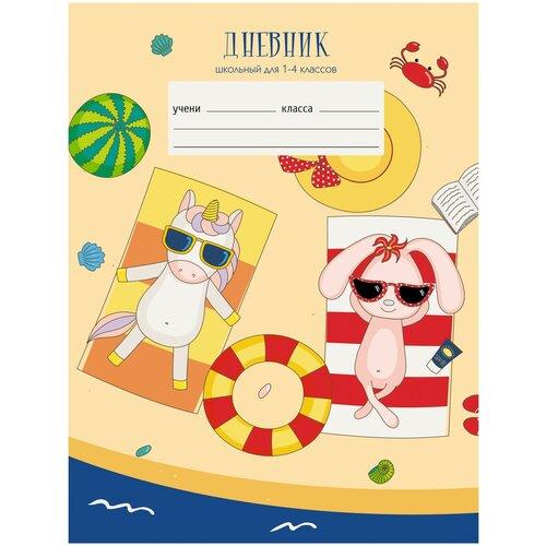 Дневник Unnika Land Пляжный отдых (А5,48л,70г/м2,нитко-швейное)
