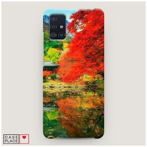 Чехол Пластиковый Samsung Galaxy A51 Осенний сад