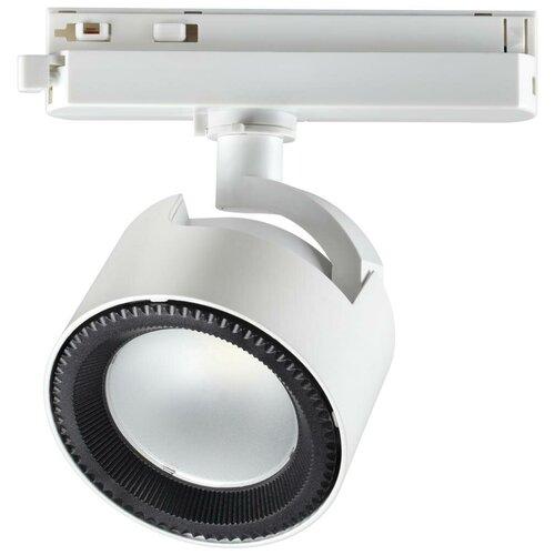 Светильник потолочный Novotech PIRUM, 358432, 20W, IP20 уличный потолочный светильник novotech 357505