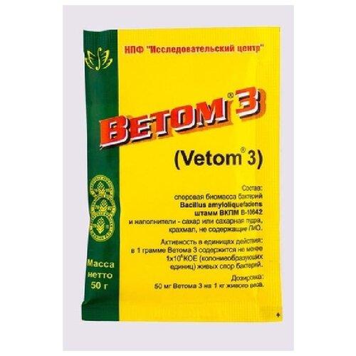 Ветом (vetom) ветом 3 для профилактики и лечения жкт + стимуляции роста и развитие молодняка 5830, 0,005 кг (34 шт)
