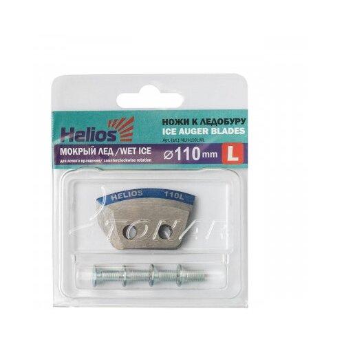 Ножи для ледобура HELIOS 130(L) (полукруглые - мокрый лед) левое вращение