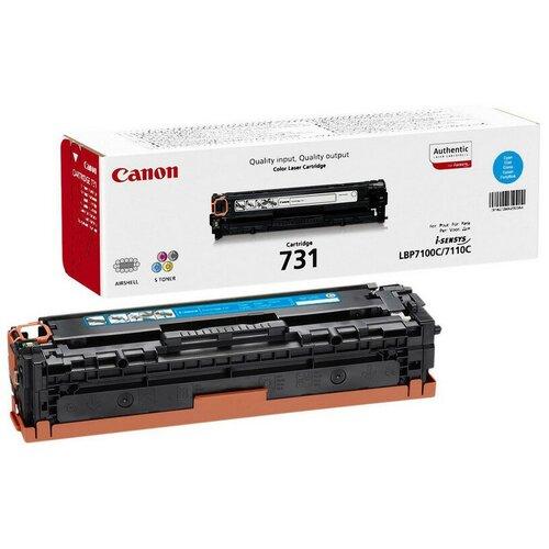 Картридж лазерный Canon Cartridge 731 (6271B002) гол. для LBP7100Cn/7110Cw