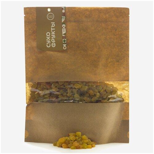 Сухофрукты, Изюм Голден 475 гр, вкусные сухофрукты Зеленая Улица. Свежий урожай. Здоровое питание!