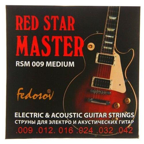 Струны RED STAR MASTER ( .009 - .042. навивка - нерж. сплав на круглом керне) 1453093