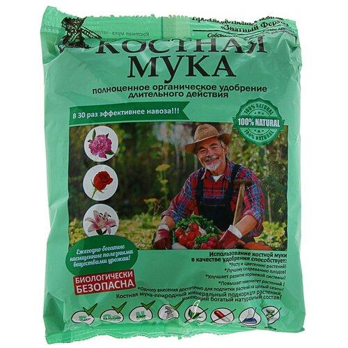 Удобрение органическое Мука костная. 1 кг удобрение оргавит костная мука универсальное 1 кг