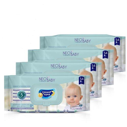 Купить Солнце И луна NEO BABY Влажные салфетки детские 0+ 5 компонентов, 54х 4шт, Солнце и Луна