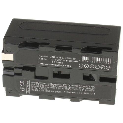 Аккумуляторная батарея iBatt 4400mAh для Sony CCD-TRV26E, PLM-A35 (Glasstron), Mavica MVC-FD85, UPX-2000, CCD-TRV36E, CCD-TRV94E, DCR-TRV125E, CCD-TR2300E