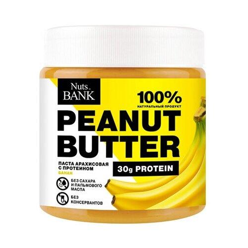 Паста арахисовая Банан, протеиновая Nuts Bank 500 г grizzly nuts арахисовая паста с ванилью и изюмом vanilla sky 370 г