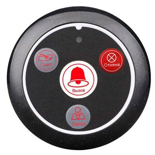 Кнопка вызова персонала для кафе и ресторанов Retekess R22117