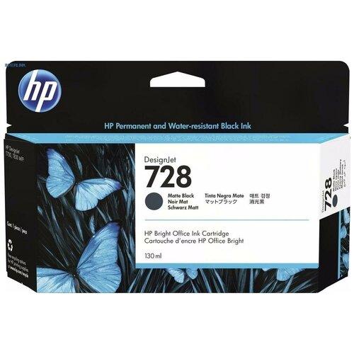 Фото - HP 3WX25A Картридж оригинальный 728 матовый черный Matte Black 130 мл для DesignJet T730, T830 картридж струйный hp 728 f9k17a голубой 300мл для hp dj t730 t830
