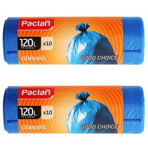 Фото - Комплект Paclan CLASSIC Мешки для мусора ПНД синий 120 л. 10 шт. в рулоне х 2 шт. мешки для мусора 120 л синие в рулоне 10 шт пнд 20 мкм 110х70 см paclan classic
