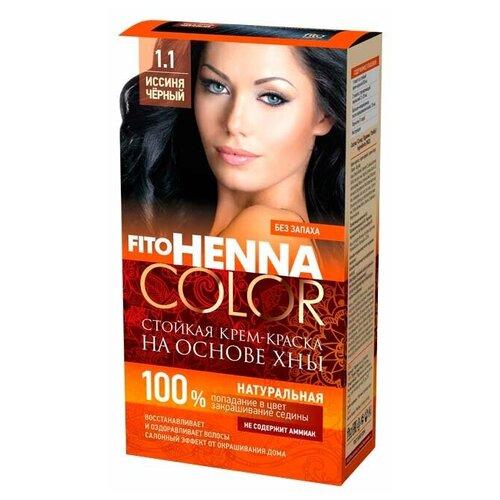 Fito косметик Fito Henna Color краска для волос, 1.1 иссиня-чёрный, 115 мл