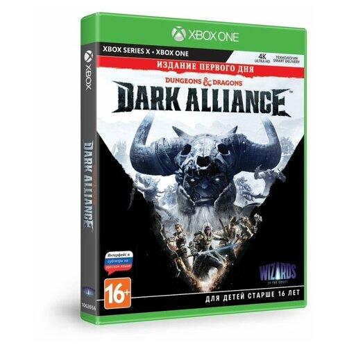Игра для Xbox: Dungeons & Dragons: Dark Alliance Издание первого дня (Xbox One / Series X)