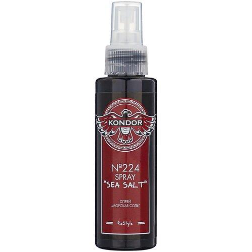 Купить Kondor Спрей для укладки волос Морская соль №224, 100 мл