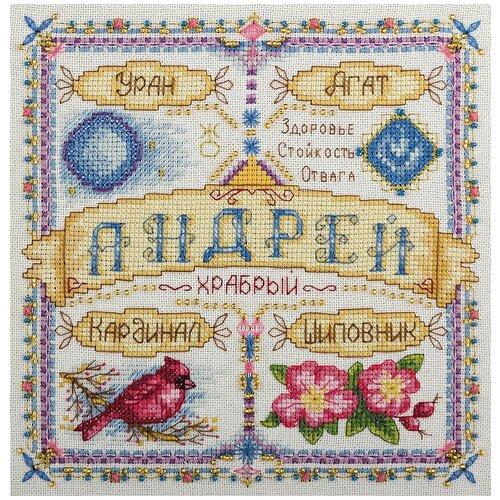 Купить Набор для вышивания крестиком PANNA с бисером, Именной оберег, Андрей (SO-1653), Наборы для вышивания
