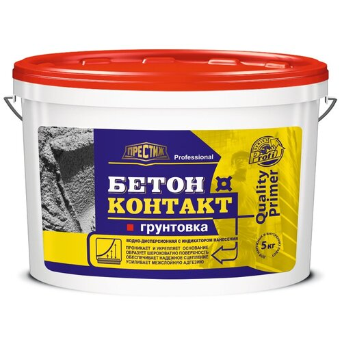 Бетон-контакт 1,4 КГ (8)