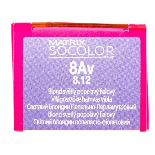 Купить Matrix Socolor Beauty стойкая крем-краска для волос, 8Av светлый блондин пепельно-перламутровый, 90 мл