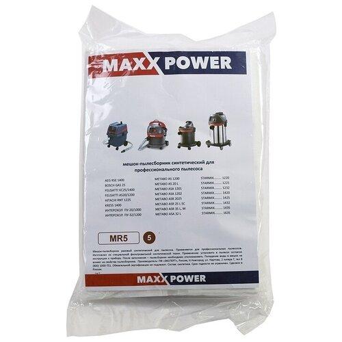 Фильтр для пылесоса Maxx Power MR5