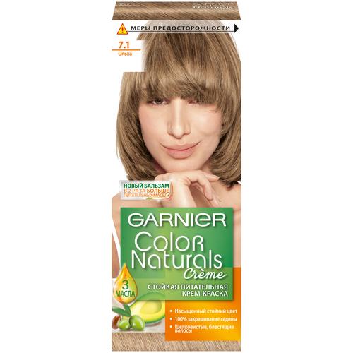 GARNIER Color Naturals стойкая питательная крем-краска для волос, 7.1 ольха недорого