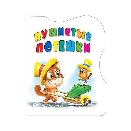 Купить Книга Проф-Пресс Пушистые потешки, Книги для малышей