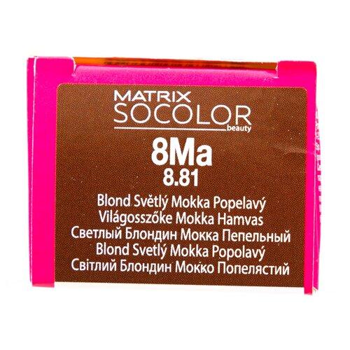 Matrix Socolor Beauty стойкая крем-краска для волос, 8Ma светлый блондин мокка пепельный, 90 мл wellaton стойкая крем краска для волос 12 0 светлый натуральный блондин