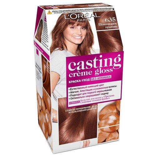 Купить L'Oreal Paris Casting Creme Gloss стойкая краска-уход для волос, 635, Шоколадное пралине