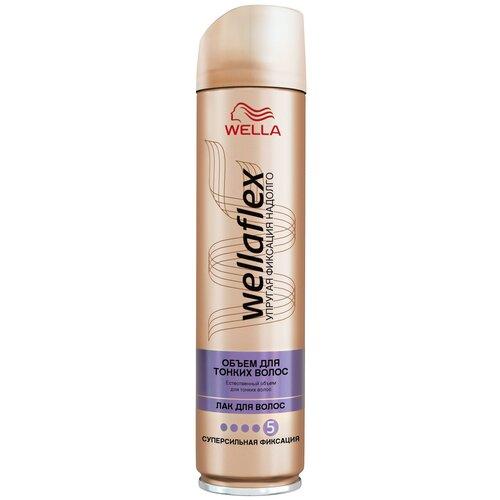 Купить Wella Лак для волос Wellaflex Объем для тонких волос суперсильной фиксации, экстрасильная фиксация, 250 мл