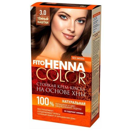 Fito косметик Fito Henna Color краска для волос, 3.0 тёмный каштан, 115 мл