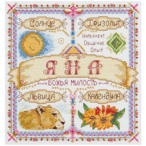 Купить Набор для вышивания крестиком PANNA с бисером, Именной оберег, Яна (SO-1717), Наборы для вышивания