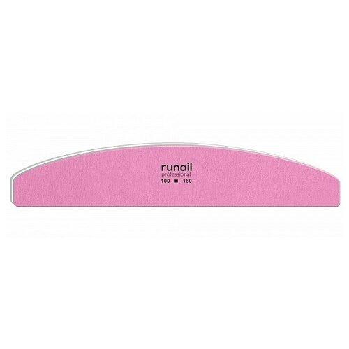 Купить RUNAIL RuNail, пилка для искусственных ногтей (розовая, полукруглая, 100/180), Runail Professional