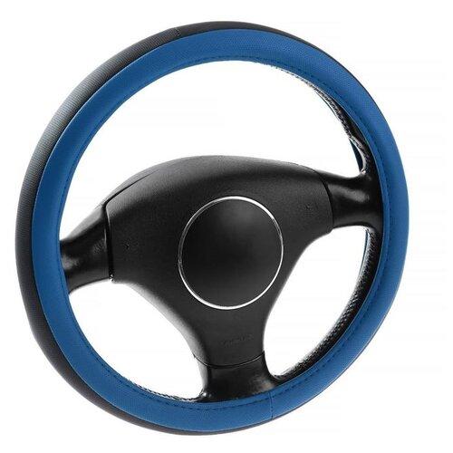 Оплётка на руль Lavita, размер М, синяя, ПВХ 2691580