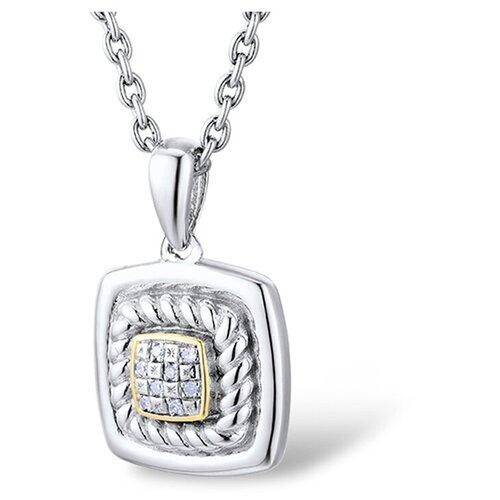 VALTERA Подвес с бриллиантами из серебра 117823 подвес с топазами из серебра valtera 53539