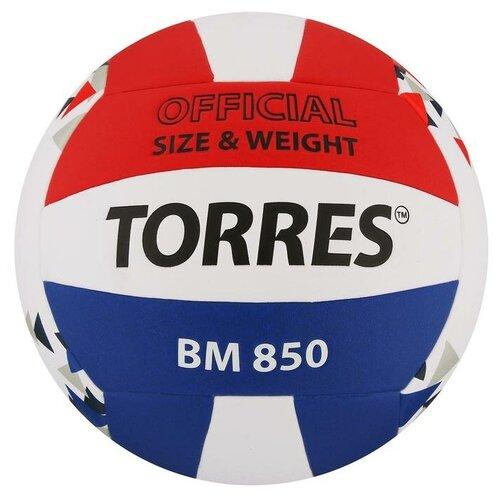 Мяч волейбольный TORRES BM850, размер 5, синтетическая кожа (ПУ), клееный, бутиловая камера, цвет белый/синий/красный