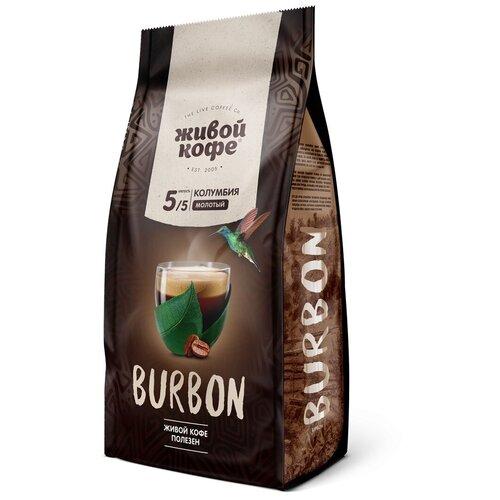 Кофе молотый Живой Кофе Burbon Колумбия, 200 г